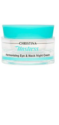 UNSTRESS HARMONIZING EYE & NECK NIGHT CREAM Гармонизирующий ночной крем для кожи вокруг глаз и шеи, 30 мл Помогает восстановить защитный барьер кожи, улучшает и оздоравливает кожу вокруг глаз, омолаживает ее. Повышается упругость и эластичность кожи. #NickOl #NickOl_Russia #Care #Skin #Skin_care #Beauty #Cosmetics #Cosmetology #Cosmetologist #Beauty #Beauty_care #Face #Face_Care
