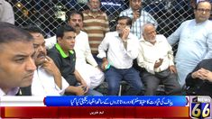 Piaf Leaders Visit's to Hafeez Center due to fire Accident in Hafeez Center News 6, Fire, Baseball Cards, Sports, Hs Sports, Sport