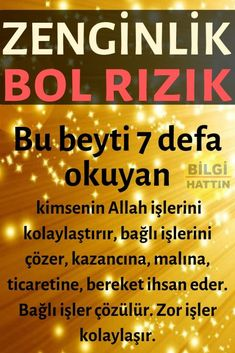 Fashion and Lifestyle Allah Islam, What Book, Holiday Parties, Prayers, Words, Blog, Parenting, Istanbul, Butterfly Gif