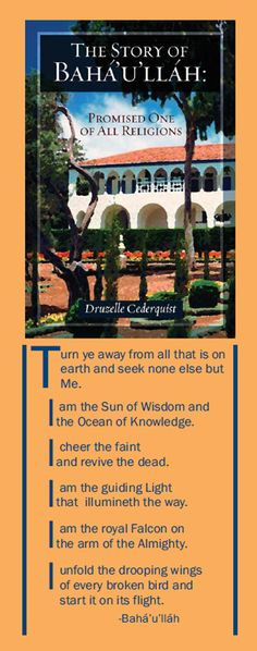 "Bookmark with Epigraph from ""The Story of Baha'u'llah"" - words of Baha'u'llah - BOOK EXCERPTS and more on this website page for  ""The Story of Baha'u'llah."""