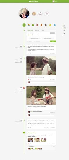 Dribbble - timeline, history