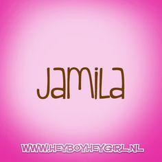 Jamila (Voor meer inspiratie, en unieke geboortekaartjes kijk op www.heyboyheygirl.nl)
