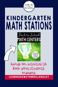 These back to school math centers for kindergarten have easy set up and will last you all month long. Easy organization will work with a rotation chart, math tubs, centers, or just as small group activities. These are easy to use and focus on beginning kindergarten math skills. Beginning Of Kindergarten, Kindergarten Math, Small Group Activities, Hands On Activities, First Grade Classroom, Primary Classroom, Math Stations, Math Centers, Math Skills