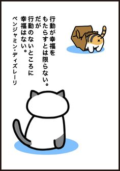 つきみゆい 監修 Hit-Point 第8回【2015年7月17日の金言】             …