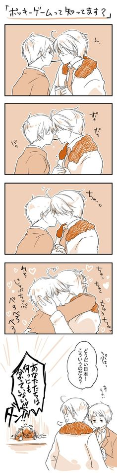 0//////0  When you're a Yaoi fan and can't help yourself