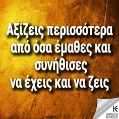 axizeis