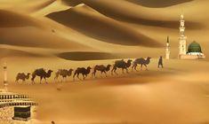 Posljednji trenuci života Allahovog Poslanika