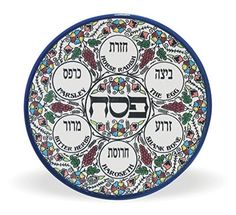 Ceramic Seder Plate for Passover - Jerusalem Style Colorful Art Pottery