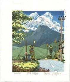 Postcard Art, Postcard Design, Ways Of Seeing, Japanese Prints, Japan Art, Woodblock Print, Chinese Art, Art Gallery, Art Prints