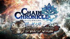 チェインクロニクル ~絆の新大陸~ 新章発表!鉄煙の大陸