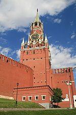 Rusia Muralla y torres del Kremlin de Moscú - Torre del Salvador