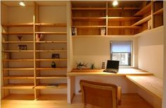 19 Superb Designs For Home Office Design, House Design, Study Room Design, Small Home Offices, Sweet Home, Workspace Inspiration, Home Libraries, Home Studio, Cool Rooms