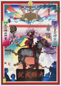 "Tadanori Yokoo. Hikawa Shrine. 1996. Silkscreen. 40 9/16 x 28 3/4"" (103.1 x 72.8…"