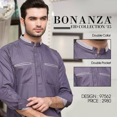 Bonanza Exclusive Men Kurta Eid Collection'15 Mens Shalwar Kameez, Kurta Men, Mens Kurta Designs, Salwar Designs, Pathani For Men, Formal Shirts For Men, Men Shirts, Mens Indian Wear, Boys Kurta Design
