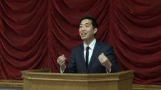 Monster Greed Has Crippled You | Dr. Gene Kim - YouTube