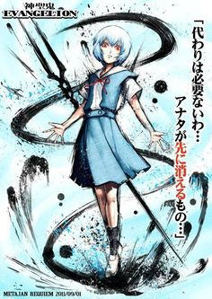 ayanami rei (neon genesis evangelion, street fighter, and street fighter iv (series)) drawn by kei-suwabe - Danbooru Neon Genesis Evangelion, Rei Ayanami, Anime Art Girl, Manga Art, Anime Figures, Anime Characters, Ou Est Charlie, Japanese Pop Art, Fanart