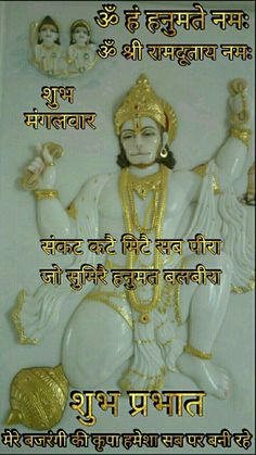 Subh Mangalwar Hd Photos For Desktop Good Morning Hindi Messages, Happy Good Morning Quotes, Morning Images In Hindi, Good Morning Beautiful Pictures, Good Morning Images Download, Good Morning Flowers, Good Morning Picture, Good Morning Good Night, Morning Pictures
