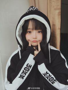 Hyung, take away my virginity! Pretty Korean Girls, Cute Korean Girl, Asian Cute, Pretty Asian, Cute Asian Girls, Cute Girls, Girls Tumblrs, Japonese Girl, Cute Girl Face