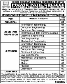 PRINCIPLE, LIBRARIAN JOB VACANCY FOR PRAVEEN PATIL COLLEGE, MUMBAI, INDIA Info By JOBS ADS 4 YOU | MIDDLE EAST VACANCY | GULF OPPORTUNITIES | INDIA JOBS OPENINGS Visit http://www.jobsads4u.com/principle-librarian-job-vacancy-for-praveen-patil-college-mumbai-india/