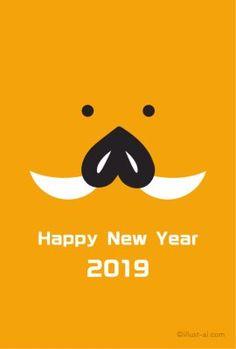 2019年賀状イラスト愛 Happy New Year Cards, Happy New Year 2019, Pinterest Foto, Pop Design, Graphic Design, Japanese New Year, New Year Designs, New Years Poster, Year Of The Pig