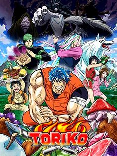 Toriko   I love this anime because it follows the three laws of manliness:  1. Fight everything  2. Kill everything  3. Eat everything