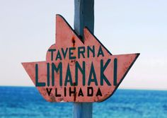 #Santorini Taverna Vlihada. Traditional taverna and amazing beach.
