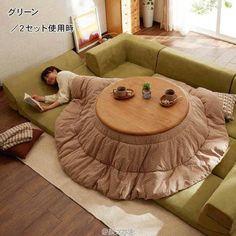 Zuhause, Japanische Wohnzimmer, Japanisches Schlafzimmer, Japanisches Futon  Bett, Japanische Möbel, Asiatische