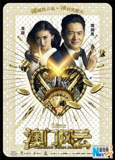 """Poster of upcoming Chinese crime comedy """"the Man from Macau"""" with Chou Yun-fat, Nicholas Tse, Chapman To, Gao Hu, Jing Tian and Tong Fei"""