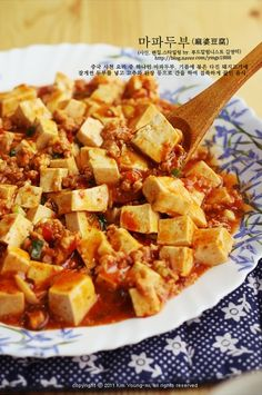 마파두부 recipe in Korean.