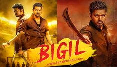 People want to Bigil Movie Download Full HD 720p/1080p-Vijay (Hindi, Tamil,Telugu) ,this movie will be released on 27 Oct 2019 ( South Hindi Dubbed Movies) Hindi Movie Film, Movies To Watch Hindi, Good Movies To Watch, Movies To Watch Online, Hindi Movies Online Free, Download Free Movies Online, Action Movies, Hd Movies, New Images Hd