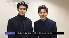 Korean Movie (No Tomorrow, 2016) Cheering Video