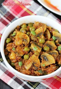 matar mushroom curry recipe