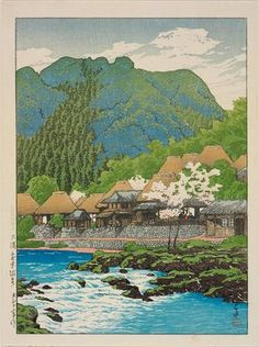 Kawase Hasui: Anraku Hot Springs, Ôsumi (Ôsumi Anraku onsen), from the series Selected Views of Japan (Nihon fûkei senshû) - Museum of Fine Arts