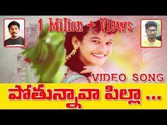 Telangana Folk Songs - Neelapuri Gajulu - Folk Songs - JUKEBOX