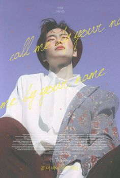 call me by my name poster redesign 그래픽 디자인 UI/UX 그래픽 디 Graphic Design Posters, Graphic Design Inspiration, Kpop Posters, Girls Album, Poster Layout, Poster Ideas, Branding, Grafik Design, Magazine Design