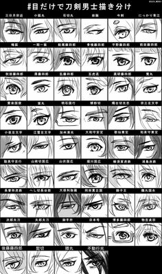 20 Ideas For Eye Tutorial Anime Sketch How To Draw Anime Eyes, Manga Eyes, Eye Drawing Tutorials, Drawing Techniques, Art Tutorials, Anime Drawings Sketches, Anime Sketch, Hipster Drawings, Pencil Drawings