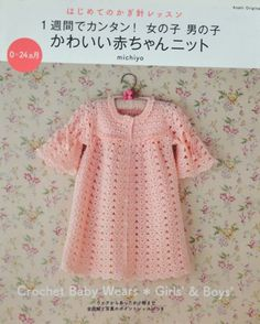 So nice baby capes  Page: 63 pages Language:  Japanese Author: Michiyo Condition: Like New  Contents: 26 Projects of Crochet Clothes Patterns for Babies.  Hats Baby Shoes Dresses Jumper Skirts Vests Capes Jackets Blanket