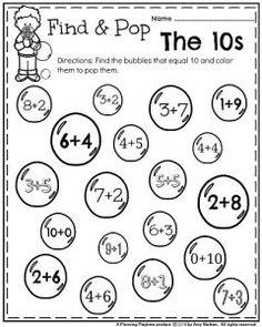 Summer Math Worksheet, End of Year Activities Math, Summer