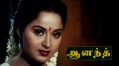 Tamil Full Movie 'ANAND' - Tamil Movies 2015 Upload.  https://www.youtube.com/watch?v=AH7HlsSk0jk