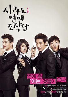 Dating agency cyrano asianwiki b1a4