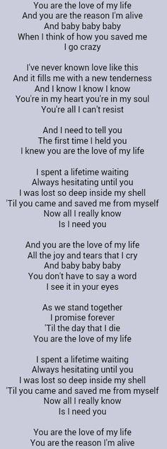 あなたは私の人生の歌詞です