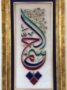 Çok güzel Nail String Art, Tumblr Art, String Art Patterns, Islamic Paintings, Islamic Art Calligraphy, Caligraphy, Creation Deco, Tatoo Art, Easy Watercolor