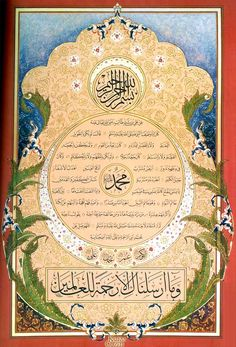 Hilye-i Şerîf, Turan Sevgili / Tezhib; Beautiful Calligraphy, Islamic Art Calligraphy, Hadith, Ottoman, Turkish Art, Islam Religion, Arabic Art, Islamic World, Islamic Pictures
