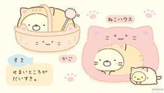 Sanrio wallpaper image by Chibi Kyootie on Lazy Gudetama