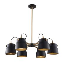ARTCRAFT Euro Industrial Matte Black and Harvest Br at Lowe's. The Euro Industrial collection features matte black metal shades complimented with harvest brass nobs, hardware and rods. The interior of the metal shades Industrial Chandelier, Black Chandelier, Wall Sconce Lighting, Chandelier Lighting, Transitional Wall Sconces, Transitional Style, Lighting Store, Park Lighting, Cool Floor Lamps