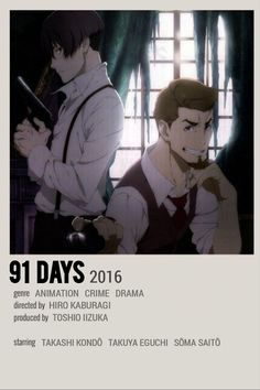 91 Days, Animes To Watch, Anime Reccomendations, Drama, Animation, Anime Films, Minimalist Poster, Wall Photos, Film Posters