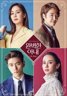 """""""The Perfect Wife"""" poster unveiled, Ko So-young and Jo Yeo-jung's beauty"""