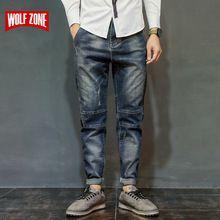 Venda calças de Brim Dos Homens Robin Afligido do Motociclista Dos Homens de Macacão Moda Jeans Skinny Marca De Roupas de Grife Roupas de Corpo Inteiro Fino Sólida alishoppbrasil