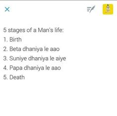 Usual morning in the life of an indian man.. #Funny #HonestIndian