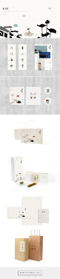 青荷屋品牌视觉设计 on Behance by 龙 谷 curated by Packaging Diva PD. Branding, packaging, character design, graphic design